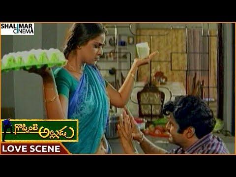 Goppinti Alludu || Balakrishna & Simran Superb Love Scene || Balakrishna, Simran || Shalimarcinema thumbnail
