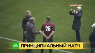 «Зенит-Арена» приняла первый пробный матч