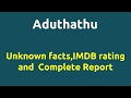 Aduthathu |2012 movie |IMDB Rating |Review | Complete report | Story | Cast