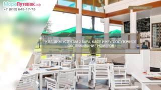 Обзор отеля BANYAN TREE PHUKET 5★| отели Пхукет Тайланд