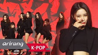 [Simply K-Pop] CLC(씨엘씨) _ Hobgoblin(도깨비) _ Ep.312 _ 051818