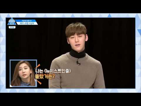 [SUB.ESP] Comentarios / Hwang MinHyun - The Manual (Eddy Kim) Produce 101 Season 2