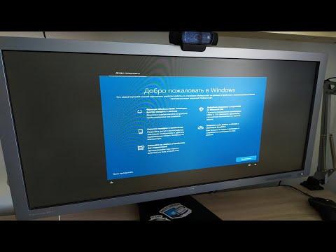 Microsoft решила нас ознакомить с новыми возможностями после майского обновления Windows 10 Ver2004