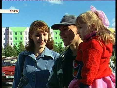 2002 Мой юный город фильм о городе Покачи