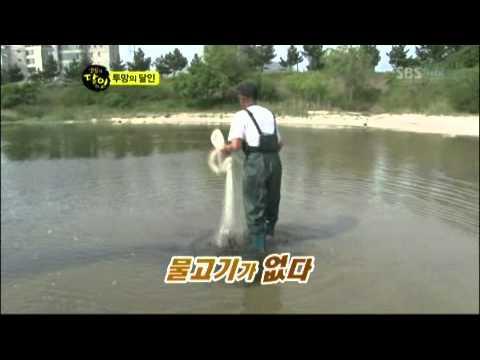 투망 고기잡이의 달인 @생활의 달인 20120611