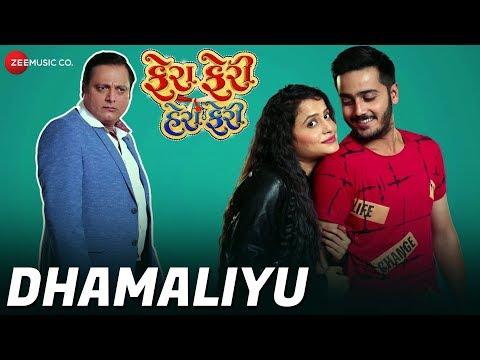 Dhamaliyu | Fera Feri Hera Feri | Manoj Joshi & Shilpa Tulaskar | Sonu Nigam & Sairam Dave