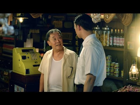 UOB Private Bank 'Grocer' TV Commercial
