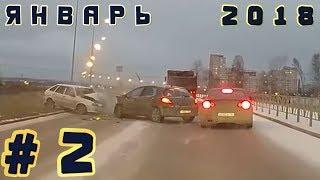 Подборка ДТП Январь 2018 #2  / Car crash compilation January 2018 #2