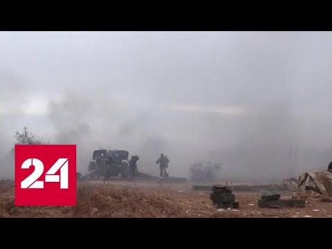 Турция наносит удары по сирийским позициям - Россия 24