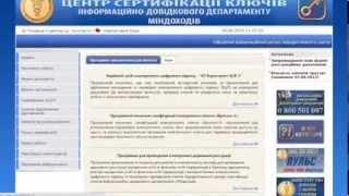 как в Украине создать Электронную Цифровую Подпись (ЭЦП) (ЕЦП) онлайн через Приват24
