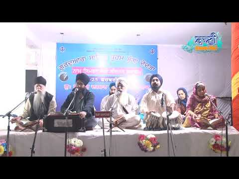 Asa-Ki-Vaar-G-Braham-Bunga-Dodra-Sangat-At-Faridabad-On-25-Feb-2018-Morning