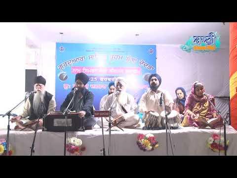 Asa-Ki-Vaar-G-Braham-Bunga-Dodra-Sangat-At-Faridabad-On-25-Feb-2018-Morning