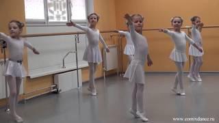 Школа танца КоМИКС - Открытый урок, группа Балетка  2017