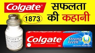 The No 1 Toothpaste Colgate Success Story | William Colgate Biography in Hindi | Motivational Video