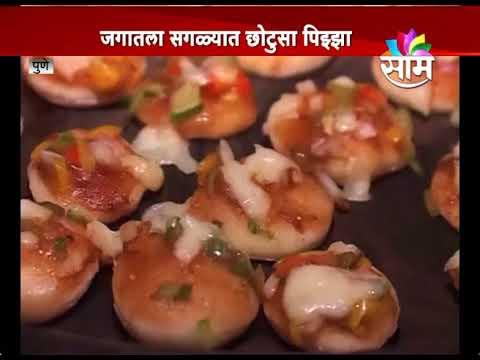 Pune based Austin 40 Cafe House creates Mini Pizza World Record