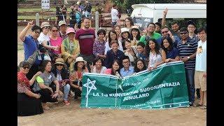 La 1-a Kunveno de Sudorientazia Junularo (Kuŝejo), Ayutthaya Tajlando 2018.4.27-29