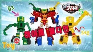 [ToyLOL] Hello Carbot Hyper billieon Keuraen Duke Transformer Robot 헬로카봇시즌5  최초 6단 하이퍼빌디언 중장비로봇