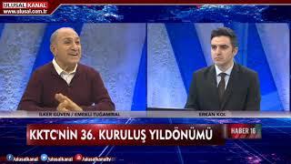 Haber 16:00- 15 Kasım 2019- İlker Güven- Erkan Kol- Ulusal Kanal