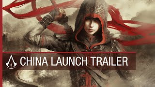 Assassin's Creed Chronicles: China - Launch Trailer | Ubisoft [US]