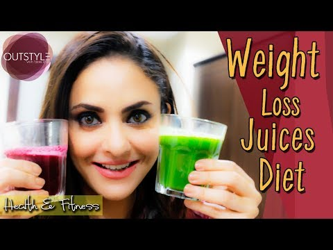 Instant Lose Weight With Juice Diet | Juice Recipes Organic Press | Hurom Juicer | Nadia Khan