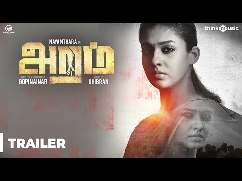 Aramm Tamil Movie Official Trailer Released