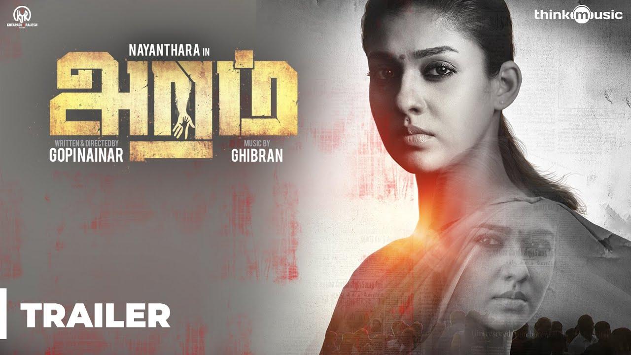 Aramm Official Trailer | Nayanthara | Gopi Nainar | Ghibran