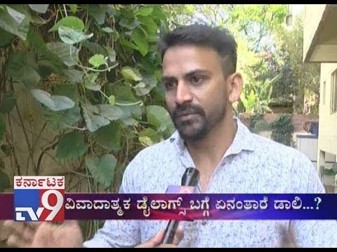 Dolly Dhananjay Clarifies Over Controversial Dialogues In Tagaru Movie