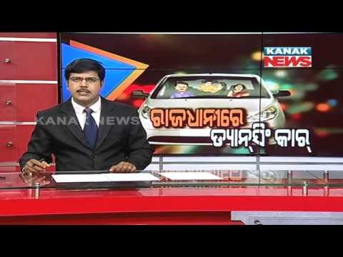 Commissionerate Police Busted Car Sex Racket