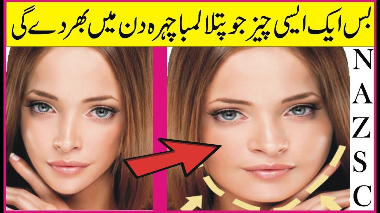 Get Thin To Healthy Face In 8 days At Home  Healthy Face Tips