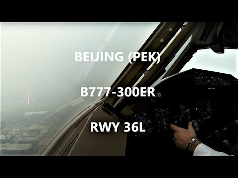 Cockpit View B777 Beijing Smoggy Landing
