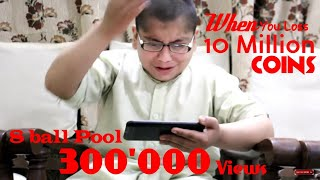 When You Lose 10 Million coins in 8 Ball Pool Funny Clip |Sh Abdullah