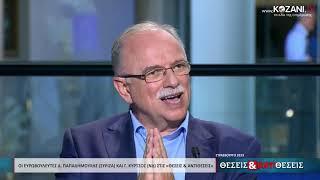 Στρασβούργο: Οι Ευρωβουλευτές Δ. Παπαδημούλης και Γ. Κύρτσος στις Θέσεις & Αντιθέσεις