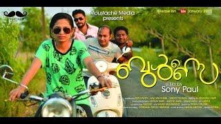 bulsai malayalam comedy short film 2015. ബുൾസൈ മലയാളം കോമഡി ഫിലിം