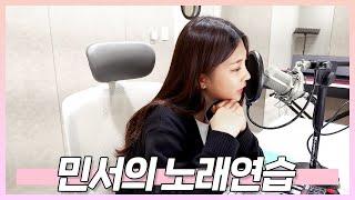 연습실에서 부르는 노래♬   태연(Taeyeon) - 11:11   아이유(IU) - Blueming(블루밍…