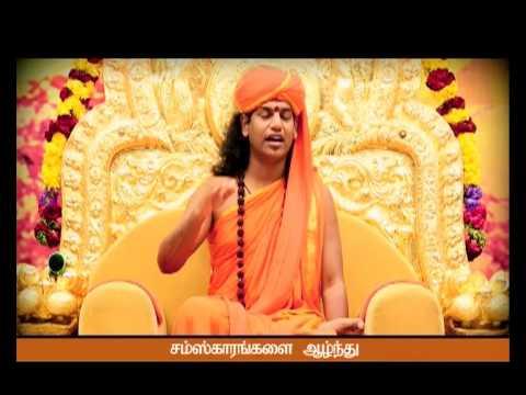 Nithya Kriya Yoga (Tamil)