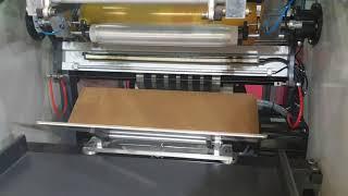 Gambar cover APS 3000 Pre Stretch Film Rewinding Machine
