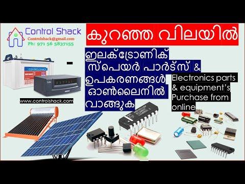 ഇലക്ട്രോണിക്  സ്പെയർ പാർട്സ് & ഉപകരണങ്ങൾ ഓൺലൈനിൽ വാങ്ങുക / Purchase Electronics Parts & Equipment's