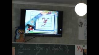 Відкритий урок з письма (проект Інтелект України). 1А клас РГГ. 2015-2016 н.р.