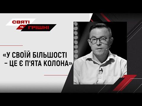 UA:Перший: Остап Дроздов про реінтеграцію окупованих території України