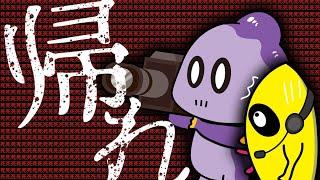 完全に呪われて画面バグっちゃってるよおおお〜コモラ〜〜〜【港詭實錄ParanormalHK #2】