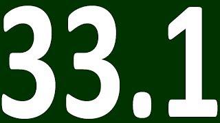КОНТРОЛЬНАЯ 16 АНГЛИЙСКИЙ ЯЗЫК ДО ПОЛНОГО АВТОМАТИЗМА С САМОГО НУЛЯ  УРОК 33 1