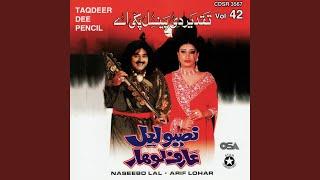 Taqdeer dee pencil