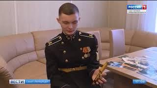 Смотреть видео Нахимовское Училище 2019 Санкт Петербург онлайн