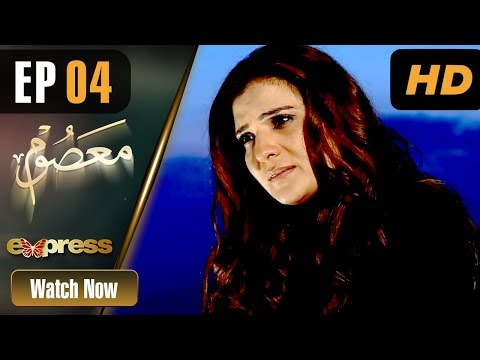 Masoom - Episode 4 - Express Entertainment Dramas