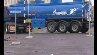 Ярославский водитель бензовоза выступит на межрегиональном конкурсе