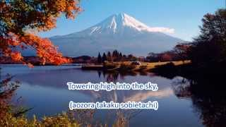 Japanese Folk Song #8: Mt. Fuji (富士山/Fujisan)