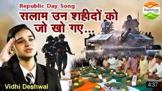 New desh bhakti song ,,,,salam un sahido ko