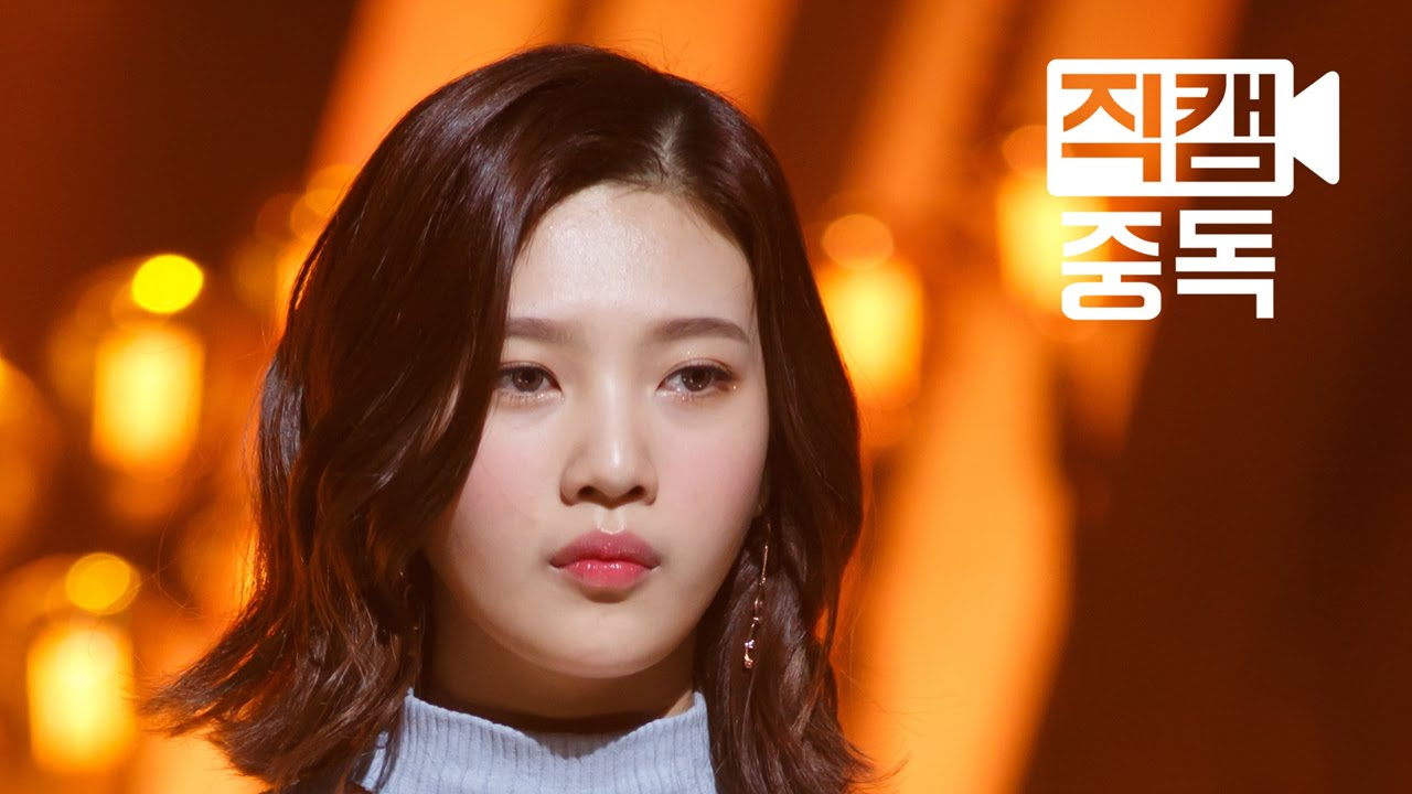 Download [Fancam] Joy of Red Velvet (레드벨벳 조이) One Of These Nights(7월 7일) @M COUNTDOWN_160317 EP.40