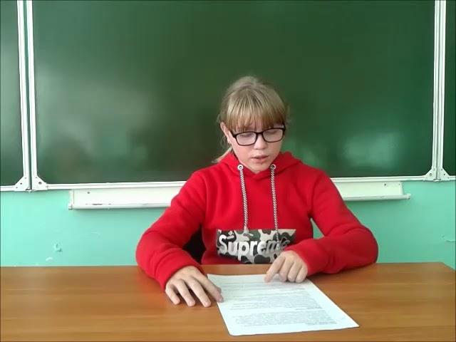Изображение предпросмотра прочтения – АнастасияКойнова читает произведение «Близнецы» И.С.Тургенева