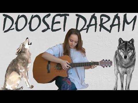 ARASH feat. HELENA - DOOSET DARAM - Fingerstyle Guitar Cover